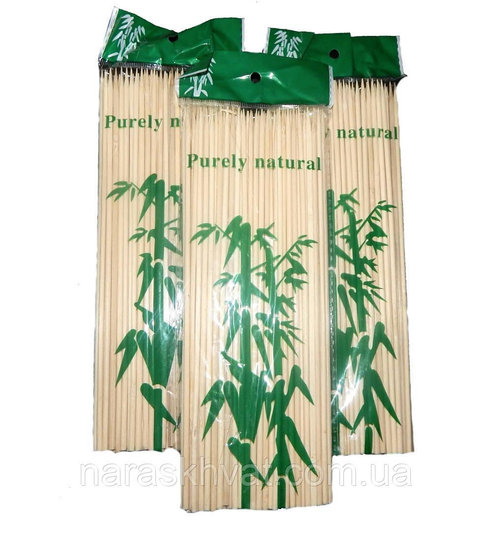 Шпажки бамбуковые 20 см/3 мм