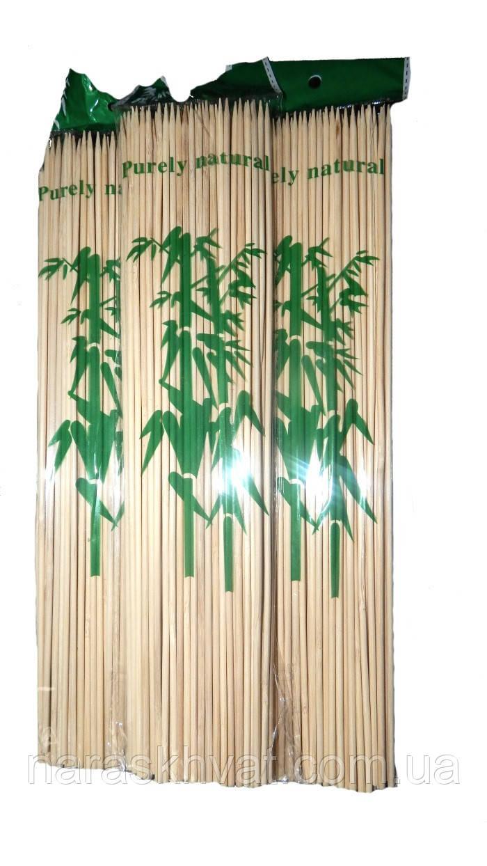 Шпажки бамбуковые 30 см/3 мм