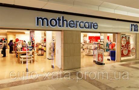 Mothercare Весна 2019