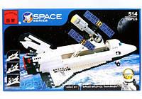 Конструктор Toyland BRICK 514 Космический шатл.