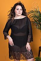 Туника платье пляжное большого размера с отделкой из гипюра Шакира