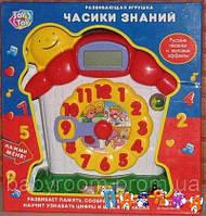 """Развивающая игрушка 7007, """"Часы знаний"""" JOY TOY"""