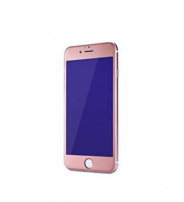 Защитное стекло 0.26mm Gener Anti UV iPhone 7 rose gold Remax 352913