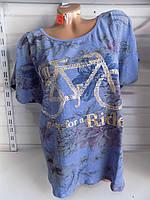 Женская футболка лето оптом