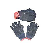 Перчатки рабочие Синие