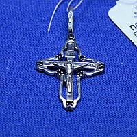 Серебряный крестик Распятие с синим цирконием пс 266с