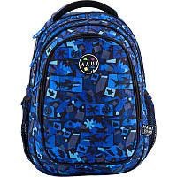 Рюкзак для подростков Kite Take'n'Go K18-801L-2
