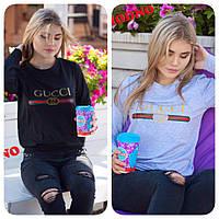 Свитшот женский стильный Gucci logo | Премиум Бренд