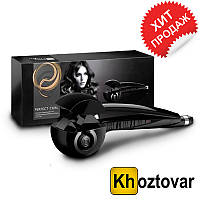 Стайлер Pro Perfect Curl