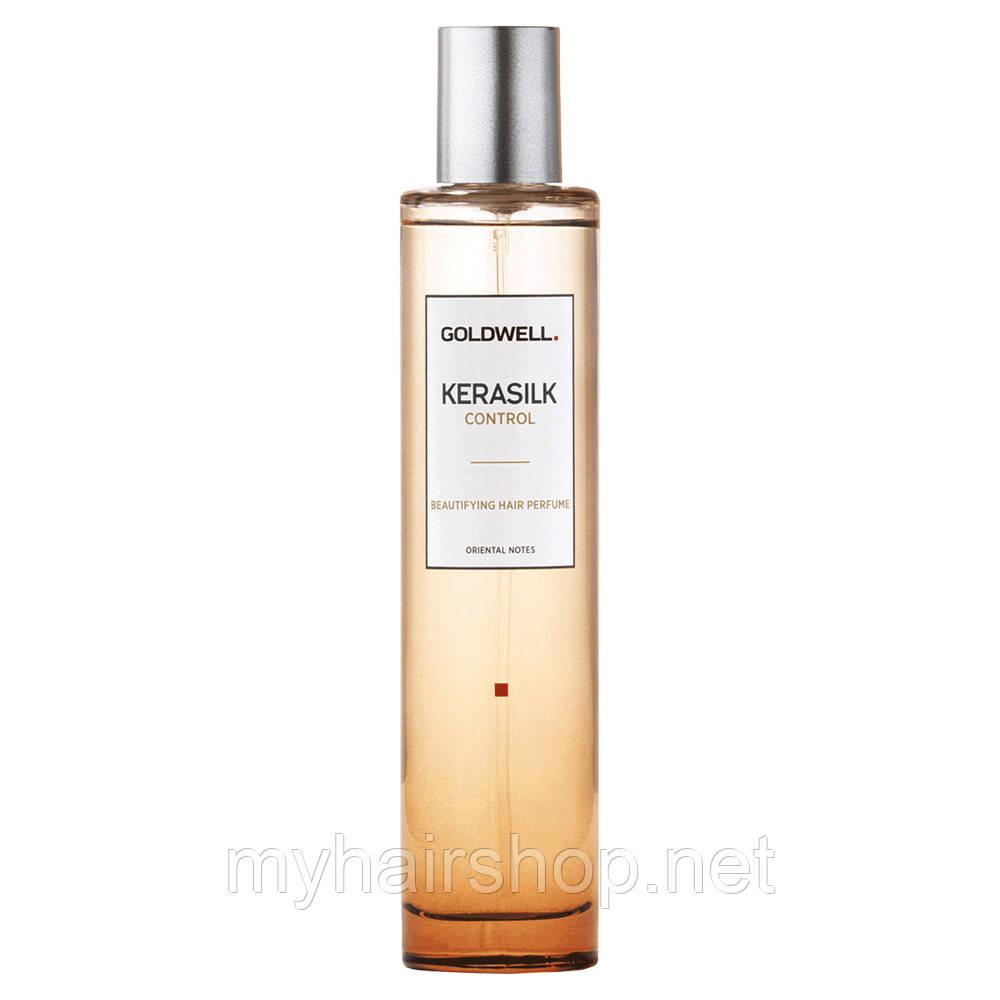 Парфумований Спрей зі східним ароматом для неслухняного волосся GOLDWELL Kerasilk Control Beautifying Hair