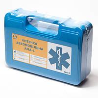 Аптечка медична автомобільна АМА-1
