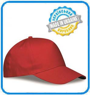 Красная рекламная кепка пятиклинка ПРОМО