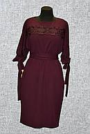 Женское платье с ажуром
