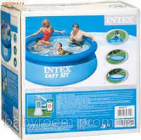 Надувной бассейн Intex 56972 (28112) / наливной бассейн 244х76 см+насос