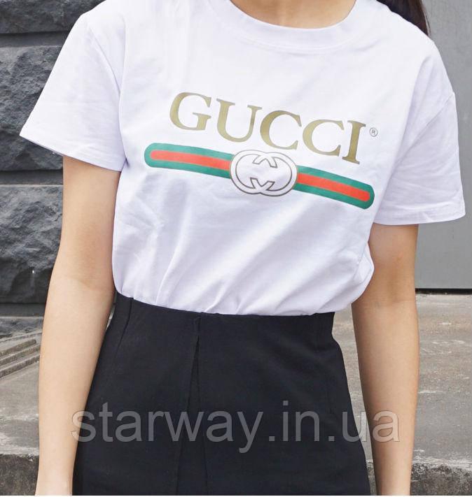 Футболка белая Gucci logo | Стильная
