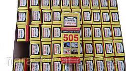 """Супер клей """"Секунда  505"""" 8 г"""