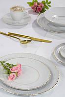Набор обеденных тарелок 28см Sofia3604