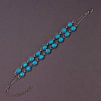 Браслет женский этно голубые камни стразы L -21-26см