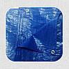 Тент синий, полипропилен, 90 г/кв.м, 4*4