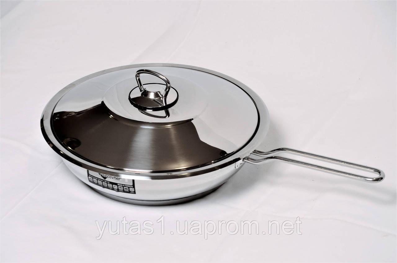 Сковорода из нержавеющей стали с крышкой 24x7 Hascevher