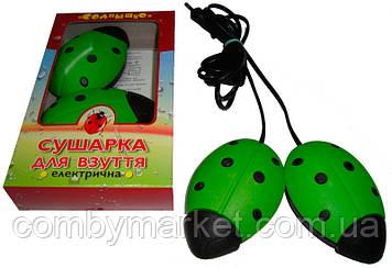 """Сушилка для обуви электрическая """"Солнышко"""" Зеленый"""