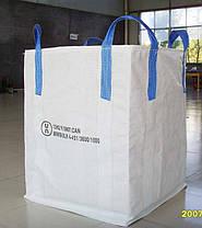 Мешки тонники, БИГ БЕГ, фото 2