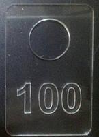 Номерок для гардероба, фото 1