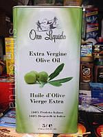 Масло оливковое 5л Италия