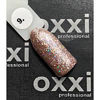 Гель-лак OXXI Professional Star Gel № 009 (светлый золотисто-коричневый, с блестками и слюдой), 8 мл