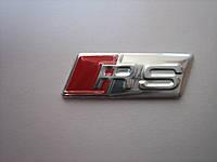 3D эмблема RS мини  - красный  - серебро глянец