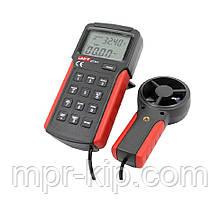 Анемометр UNIT UT361 (1,00-30,00 м/с; 0-40 C; 0-999900m3/min) Пам'ять 2044