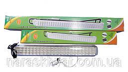 Фонарь-лампа YJ 6825 72 Led