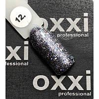 Гель-лак OXXI Professional Star Gel № 012 (серебристо-черный, с блестками и слюдой), 8 мл
