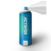 Портативный кислородный баллон Activox