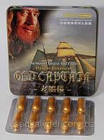Старый капитан препарат для потенции из устриц и морских водорослей. 10 капсул упаковка, фото 1