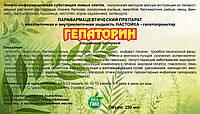 """Настойка """"Гепаторин"""" 250 мл"""