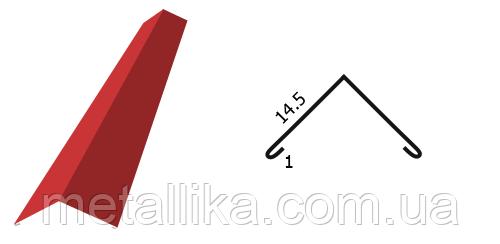 Конёк треугольный, стандартный в Одессе 0.43 мм