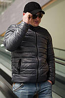 Мужская демисезонная куртка №88-730