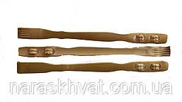 Чесалка-массажёр бамбуковая