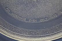 Тарелка для микроволновой печи LG под куплер 245мм 3390W1G005H, фото 2