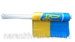Флаг Украина 45*30 см