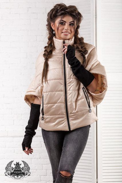 Стеганая женская куртка с короткими рукавами