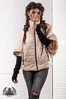 Стеганая женская куртка с короткими рукавами, фото 1