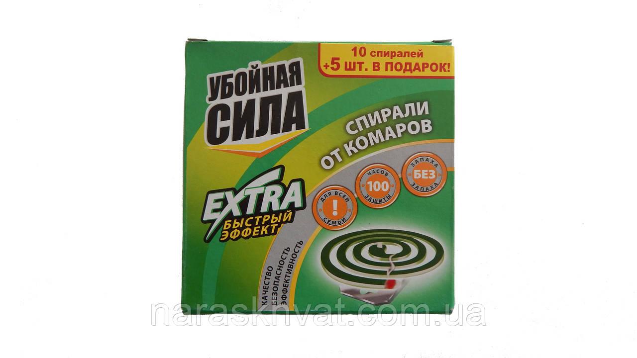 """Спирали от комаров """"Убойная сила Extra"""" 10+5 шт."""