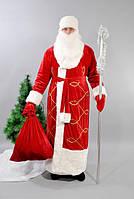 Новогодний костюм Деда Мороза ( красный)  напрямую от производителя. Самая низкая цена!!!!