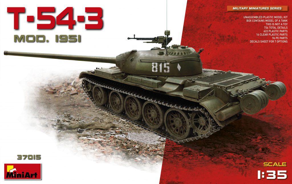 T-54-3 советский средний танк обр. 1951 г. Сблорная модель танка в масштабе 1/35. MINIART 37015