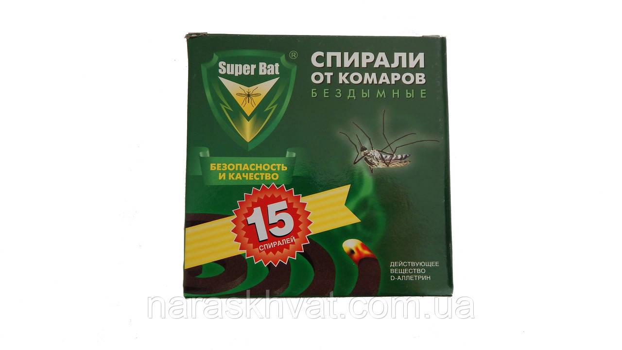 """Спирали от комаров """"Super Bat"""" бездымные 15 шт."""