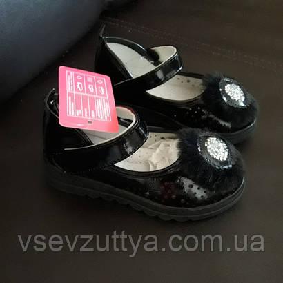 Туфлі дитячі чорні з LED підсвіткою 25-29  продажа 6f5ffc03dc1f9