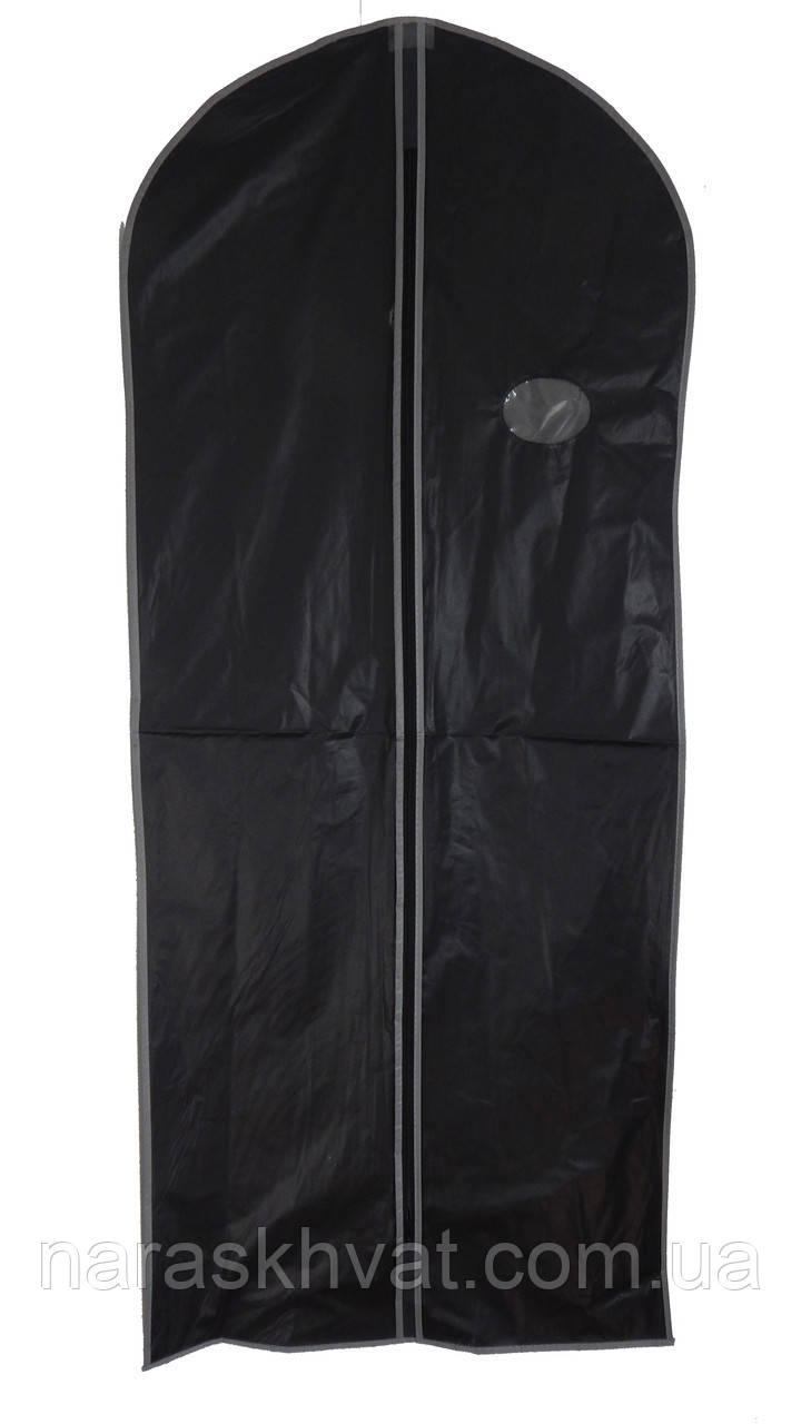 Чехол для одежды с окошком (35-1) 140*60 см
