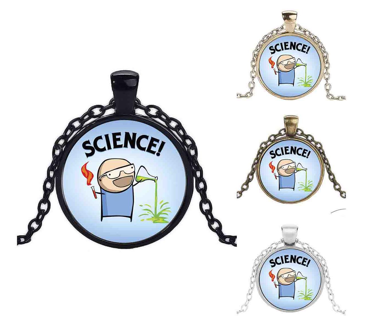 Кулон научный Science